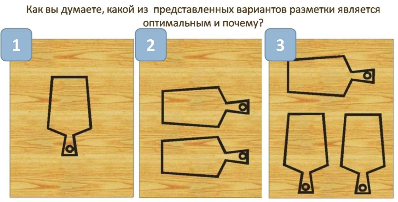 http://umelye-ruchki.ucoz.ru/tekhnologija/konstr_6_kl_1.jpg